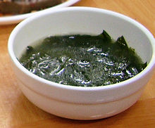 seaweed.jpg (12317 bytes)